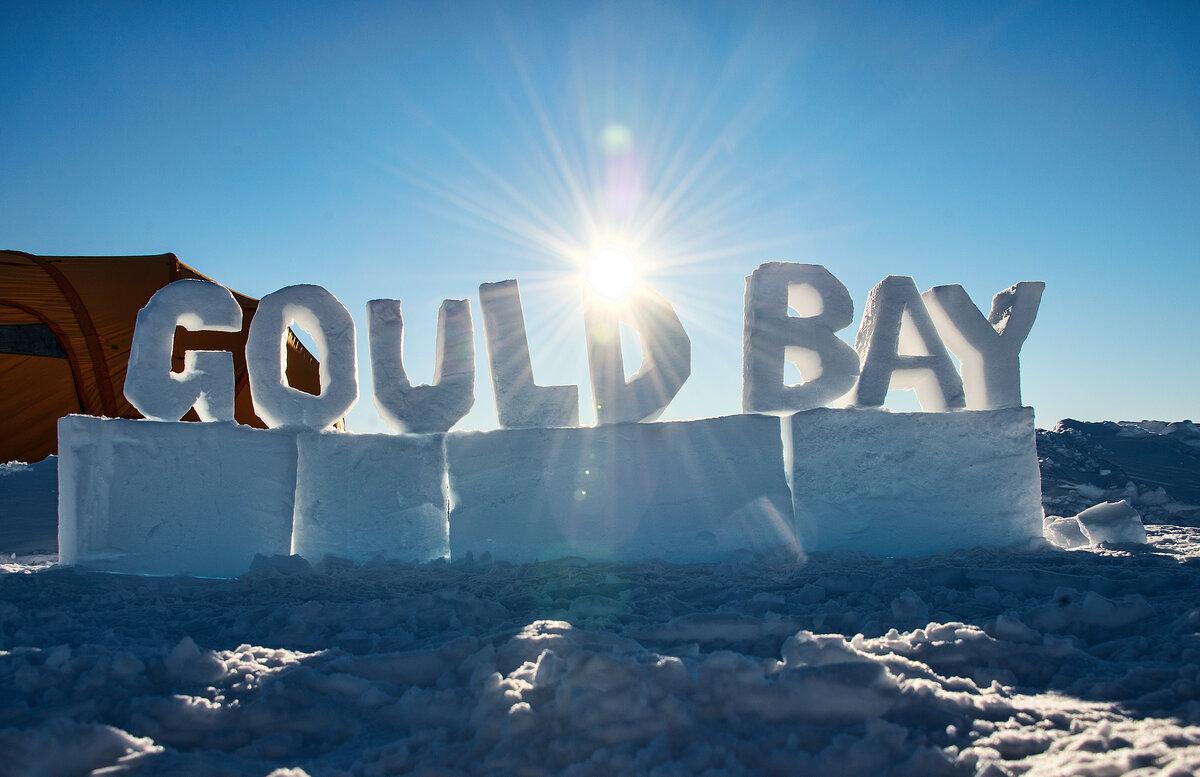 Gould Bay Camp snow sculpture